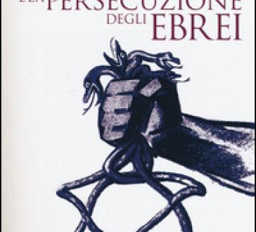 Circa l'espulsione degli ebrei stranieri dall'Italia
